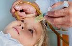 Специфика промывания носовой полости у ребенка