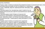 Причины и способы лечения сильного кашля без температуры у взрослых