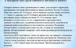 Вирусный трахеит: клинические проявления и особенности лечения
