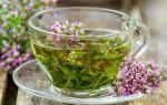 Самые эффективные чаи от кашля