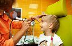 Симптомы и терапия аденоидита у детей