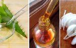 Капли из сока алоэ: лучшие народные способы лечения