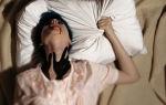 С чем могут быть связаны приступы удушья в ночное время и как их снять?