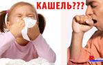 Все о постоянном кашле: причины, диагностика и способы лечения у детей и взрослых